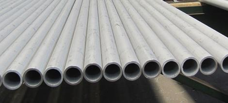 Nickel Alloy 201 Tubes